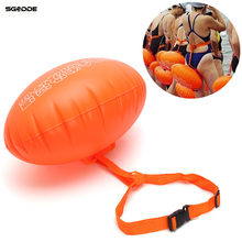 Water Sports Safety Swim Buoy Swim Float Swimming Upset Inflated Device Flotation for Open Water Swimming Pool & Accessories(China)