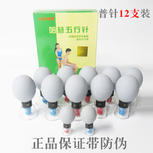 12pcs Haci household Vacuum Magnetic Therapy Acupressure Suction Cup TCM acupuncture and moxibustion Cupping Set Health Care(China)