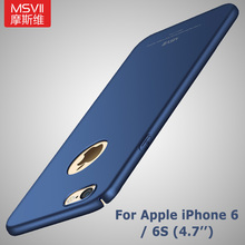 Original Msvii Brand Silm scrub cover For iphone 6 plus case hard PC Back cover For iphone 6s plus cover For iPhone6 phone cases