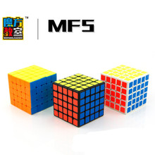 MoYu MOFANGJIAOSHI High Quality 5*5*5 Magic Cube Dedicated Game Hand Spinner Stress Cube Neo Cube Puzzle Toys For Children Adult(China)