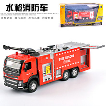 Alloy engineering truck, Water gun fire truck,The toy car model.