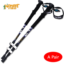 POINT BREAK Pioneer A Pair of The 2 Series Of the North Pole Star 7075 Outdoor Lock Aluminum Alloy Mountaineering Cane Ski Pole