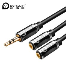 Dorewin Audio Cable Earphone Splitter 2 Female to male 3.5mm Jack Headphone Microphone Extension Cable Adapter for Laptop PC