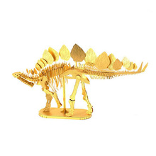 1 Pc Creative Metal Brass Plastic-free DIY 3D Stereo Dragon Crown Puzzle Assembly Model Educational Toys Funny Games Cute Gifts