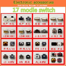 Free shipping Tactile Push Button Switch Micro Switch for laptop TV tablet PC monitor power switch mobile phone 17 models 85pcs