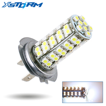 2pcs H7 68 SMD  White Fog Signal Tail Driving LED Lamp Bulb Auto Head Lamps car led bulbs Car Light Source parking 12V 6000K