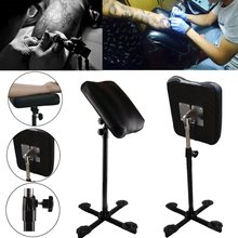 Adjustable Height Bracket Armrest Stand Holder Tattoo Furniture Tripod Machine Supplies Accesories With Sponge 80-110cm 2017 New(China)