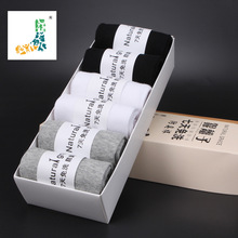 High Grade Quality Genuine Silver Ion Antibacterial Deodorant Cotton Material Spring Autumn Winter Wearing Business Socks(China)