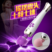 Buy 10 frequency 7 speed Leten sexy USB vibrator magic wand massager g spot clitoris stimulator vibrators adult sex toys women for $34.20 in AliExpress store