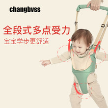 New Hot Selling Baby Harness,Baby Learning Walking Assistant,Infant Toddler Safety Baby Walker,Kids Keeper Adjustable Strap Belt