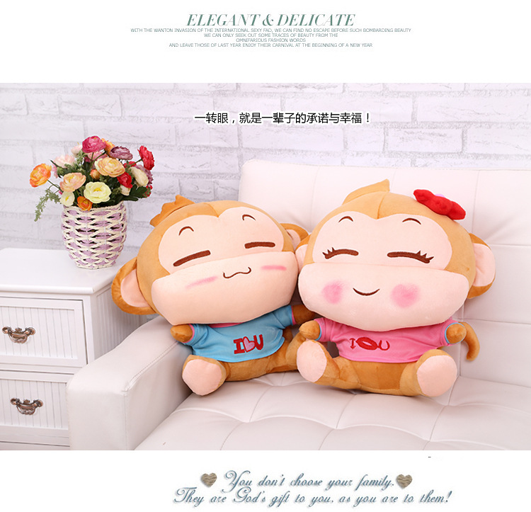 lovely toy about 35cm yoci monkey plush toy birthday gift w5194<br><br>Aliexpress