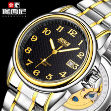 Zhengpin bosck-6536 # men's automatic mechanical watch digital night light leisure business waterproof mechanical watch