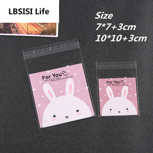 100pcs 7x13cm 10x10+3cm Pink Rabbit For You Food Soap Cookie Bag Self Adhesive Seal Bag Plastic OPP Bag Jewelry Gift Poly Bag