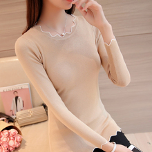 2018 Korean version of the new autumn women's knit long-sleeved sweater women's sets of bottoming shirt(China)