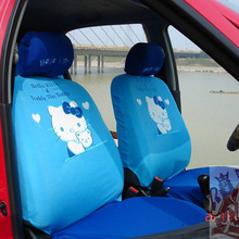 Hello Kitty Universal Car seat Cover KT&bear heart styling Cartoon Universal Car interior Accessories-10pcs
