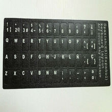 50pcs Spanish Letters Alphabet Learning font b Keyboard b font Layout Sticker For Laptop Desktop font