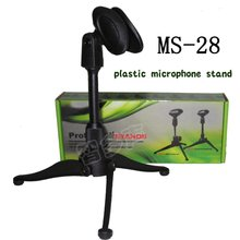 Desktop Tripod Folding Microphone Stand Plastic Adjustable For SM 57 58 SM57 Beta 58A 87A FREE SHIPPING 1pcs/LOT(China)