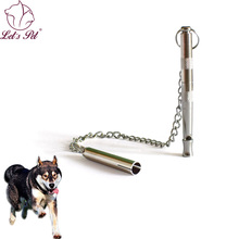 Stainless steel Dog Puppy Whistle Ultrasonic Adjustable Sound Key Training for Dog Pet(China)