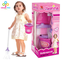 5pcs/set Kids Pretend Toys Pink Simulation Cleaning Tool Set High Quality Learning Educational Toys Gifts For Girls(China)