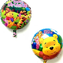 Cartoon Winnie the Pooh Tigger animals Foil Balloons Birthday Party wedding Decoration Child Inflatable Toy Gifts Party supplies