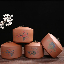 Raw ore Plum Chrysanthemum YiXing Zisha purple clay cookie  jar kitchen storage jar tea caddy container ceramic jar tea canister
