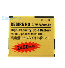 Seasonye 10pcs/lot 2450mAh BD26100 Gold Replacement Battery For HTC G10 Desire HD Surround T8788 T9188 T9199 Inspire 4G A9192
