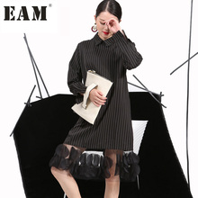 [EAM] 2017 winter Ladie Vertical Stripes Lapel Three-Dimensional Dress Stitching Yarn Women New Apparel wholesale 4L0051(China)