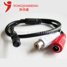 Free shipping Security Mic Microphone for CCTV Cameras Sound Monitor sound pick-up device Tiny Pick up
