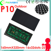 discount promition price street roadeside advertising led sign board module p10 smd rgb 16x32 1/2 scan , waterproof led p6 p8(China)