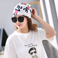 Leisure Girls Letter Printed Bandana Sweet Heart Pattern Skullies Beanies Hats Casual Ice Silk Wrap Bands Love Turbante Turban(China)