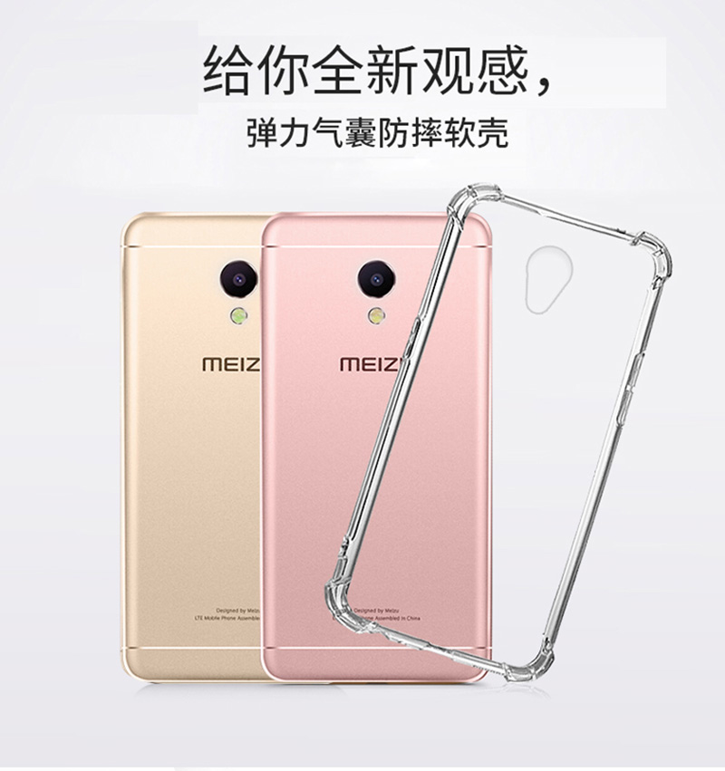 transparent silicone case meizu m5 m5s m5c m5 note (5)