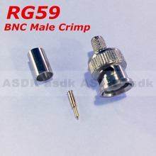 BNC male crimp plug for RG59 coaxial cable, RG59 BNC Connector, male 3-piece 1-set crimp plugs, 100-set a lot, free shipping