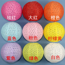 10'' 25cm 500Pc/lot wedding paper lantern, Hollow out round lamp, Wedding Decor glim, festival birthday party decoration Lampion