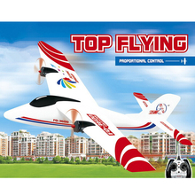 Top flying FQ 3601 glider Sky King EPO Airplane Push-speed glider Fixed Wing Plane RTF RC toys free shipping