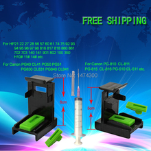 Ink Cartridge Clamp, Absorption Clip, Pumping Tool for HP 901 818 121 301 and for CANON PG-810 CLI-811MP245 MX416 MP258 MX328