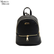 Mara's Dream 2017 Women's PU Leather Backpack Solid Color Riverts Metal Zipper Mini Backpack Women Back Pack for Teenage Girls