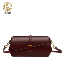 Pmsix 2017 Chinese Style Original Design Female Bag Retro Cowhide Shoulder Messenger Bag Simple Fashion Small Square Bag P220085(China)