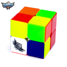2x2x2 Cyclone Boys Magic Cube Puzzle Cubes Speed Cubo Square Puzzle Gifts Educational Toys for Children(China)
