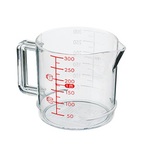 Measuring Cup Kitchen Baking  Graduate Cup with Scale Bucket Ice Bartender Bar Spoon Storage Barrel Gadget Cylinder  Vino J587