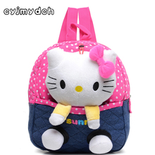 Cyjmydch Hello kitty Plush backpack children backpack Girls Dolls&Stuffed Toys Baby School Bags Kids Baby Boy Bags mochila(China)
