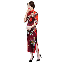 Buy Spring New Red Chinese Style Dress Women Long Silk Qipao Mandarin Collar Handmade Button Half Sleeve Cheongsam M-3XL 8342 for $44.88 in AliExpress store