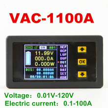 Color Multifunction Digital LED VAC1100A power meter Monitor Coulomb Counter 120V/100A For voltage current power capacity watts