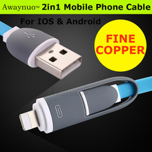 Awaynuo Original Phone Cable 2in1 Data Fast Charger Cable Micro USB+8pin USB for iPhone 5 6S Samsung HTC Huawei MI Sony Nokia LG
