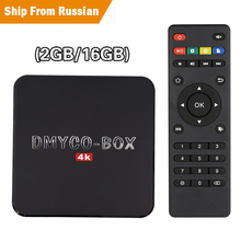 DMYCO-BOX H96 Plus Amlogic S905 Android 5.1 TV BOX 2GB/16GB Quad Core Gigabit LAN 2.4G/5G WiFi BT4.0 H.265 Miracast,Airplay(China)