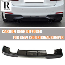 F30 Carbon Fiber Front Lip for BMW F30 320i 328i 330i 335i 320d 325d 330d 335d Original Bumper 2012 - 2016 ( not fit M-tech )