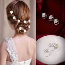 12 Pcs Wedding Prom Crystal Rhinestone Hair Pins Hairgrips Hairclips Headwear Hairpin Bijouterie Trinket Ornament accessories