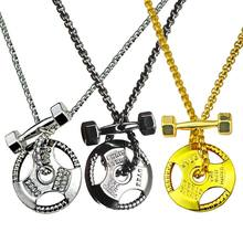 Weight Plate Pendant Necklace Stainless Steel Chain Men Athlete Dumbbell Weightlifting Combo Necklace Fitness Gym Jewelry