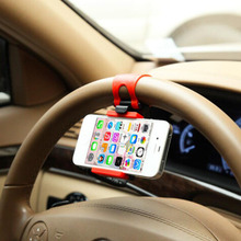 Car steering wheel phone holder For Land Rover LR4 LR2 Range Rover Evoque