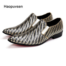 2017 Fashion handmade Woven formal mens dress shoes genuine leather luxury gold color wedding shoes men flats office for male(China)