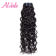 Alibele Raw Indian Hair Water Wave Human Hair Weave Bundles Natural Non remy Hair Extensions Wet and Wavy Human Hair Extensions(China)